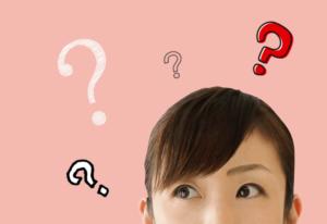 疑問(はてな)を浮かべる女性