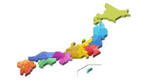 立体的な日本地図